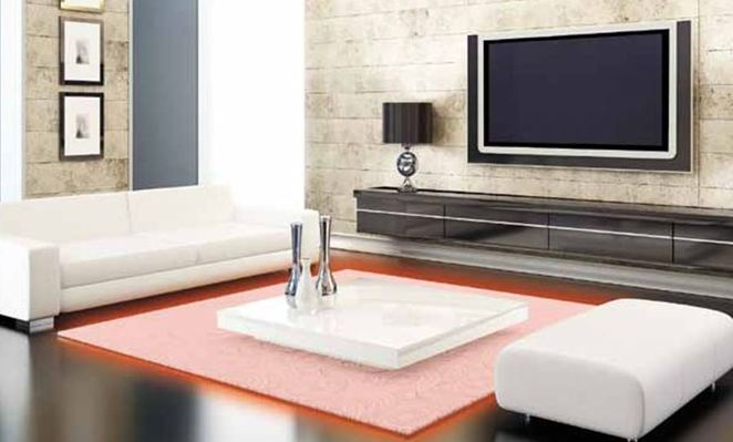 chauffage infratapis pour bureau poste de travail. Black Bedroom Furniture Sets. Home Design Ideas